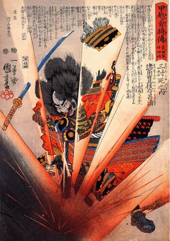 Utagawa-Kuniyoshi-03-581x820