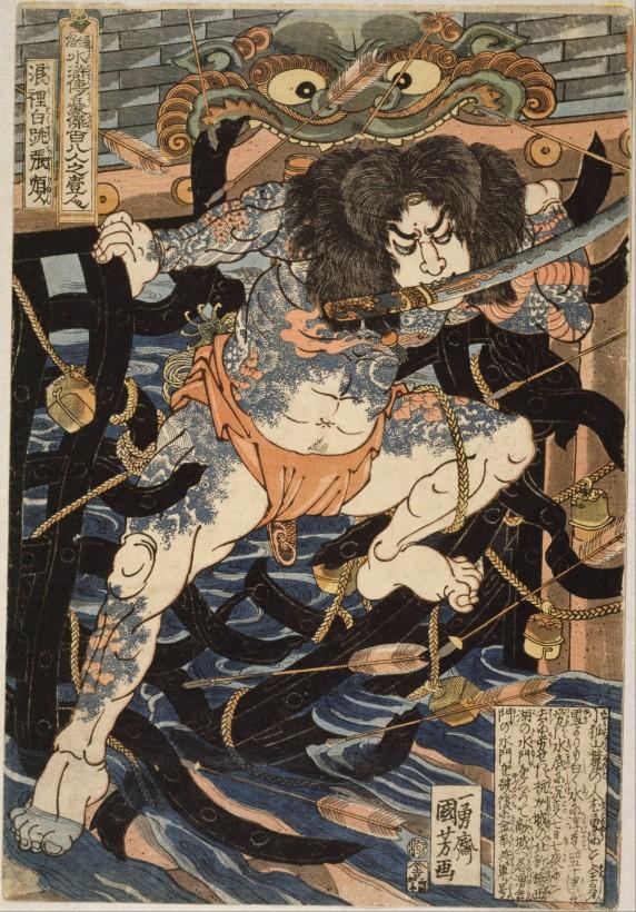 Utagawa-Kuniyoshi-05-572x820