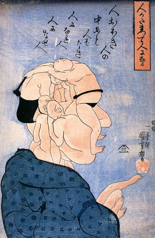 Utagawa-Kuniyoshi-13-536x820