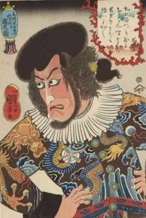 kuniyoshi-estampe-ichikawa-ebizo-v-kezori-kuemon