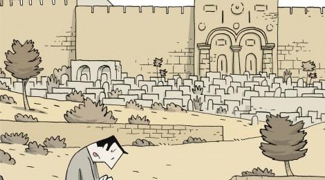 Les Chroniques de Jérusalem de Guy Deslile