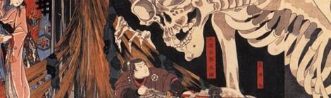 Fantastique !Kuniyoshi, le démon de l'estampe